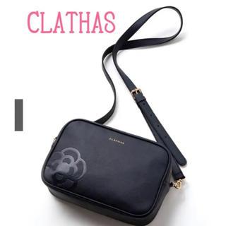 クレイサス(CLATHAS)の未使用 クレイサス  ショルダーバッグ(ショルダーバッグ)