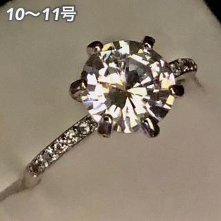 ★定価7280円★【SWAROVSKI】極細リング 大粒 指輪 スワロフスキー(リング(指輪))