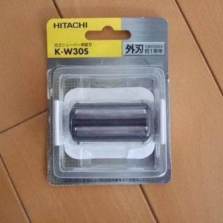 ヒタチ(日立)の日立シェーバー用替刃 K-W30S(メンズシェーバー)