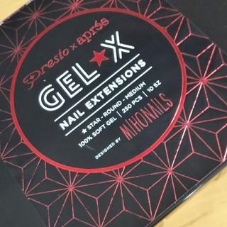 アプレ apres GEL-X スターくりぬきチップ ジェルネイル