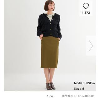ジーユー(GU)のカットソータイトスカート xs 新品未使用 イエロー(ひざ丈スカート)