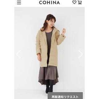 イエナ(IENA)のcohina ピーチスキンミディ丈ダウン XS(ダウンジャケット)