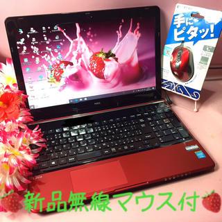 エヌイーシー(NEC)の超大容量1TBお姫様レッド❤️DVD作成/オフィス/無線❤️Win10❤️美品(ノートPC)