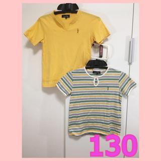 イーストボーイ(EASTBOY)の【美品】 EASTBOY  130cm 半袖Tシャツ 2枚セット(Tシャツ/カットソー)
