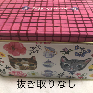 AfternoonTea - アフタヌーンティー  ナタリーレテ  紅茶 缶
