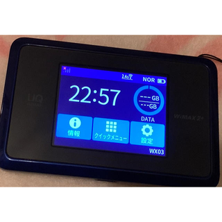 エヌイーシー(NEC)のWX03  ポケットWi-Fiと専用クレードル セット(その他)