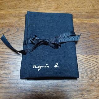 アニエスベー(agnes b.)のアニエスb ジュエリーポーチ 非売品 時計を買った時に貰いました 未使用 (ポーチ)