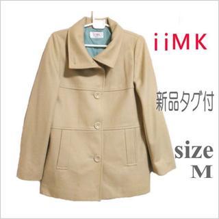 iiMK - 未使用*iiMK*ベージュシンプル切替えウール混コート*ミディ丈*38 M