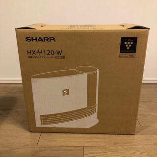 シャープ(SHARP)の【新品・未使用】SHARP HX-H120-W(加湿器/除湿機)