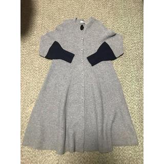 TSUMORI CHISATO - ツモリチサト ロングニット羽織り ミナペルホネン