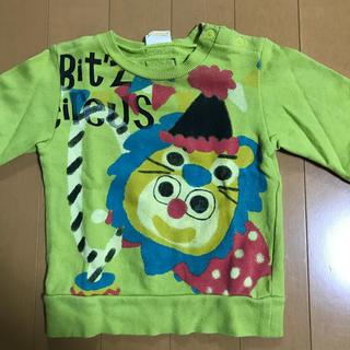 ビッツ(Bit'z)のビッツ トレーナー 子供服 保育園着 80cm(トレーナー)