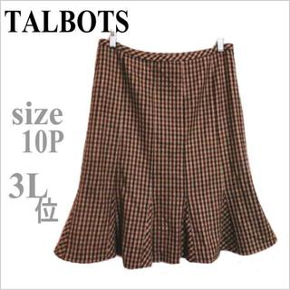 タルボット(TALBOTS)のタルボット*茶ベージュ系チェック柄ウール裾フレアスカート*大きいサイズ*10(ひざ丈スカート)
