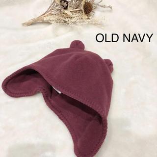 オールドネイビー(Old Navy)のOLD NAVY 耳付き帽子(帽子)