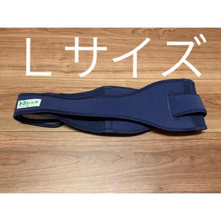 トコちゃんベルトⅡ Lサイズ