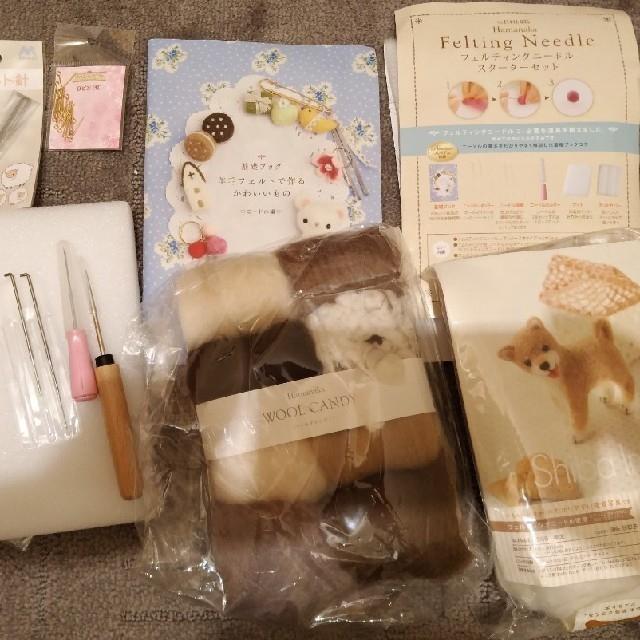【中古】羊毛フェルトスターターセット ハンドメイドの素材/材料(生地/糸)の商品写真