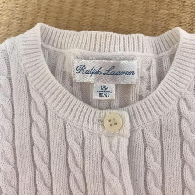 Ralph Lauren(ラルフローレン)のラルフローレン カーディガン 80 サイズ キッズ/ベビー/マタニティのベビー服(~85cm)(カーディガン/ボレロ)の商品写真