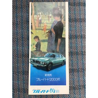ニッサン(日産)の日産 ブルーバードU GT GTX GT-X GL 新発売記念チラシ サメブル(カタログ/マニュアル)
