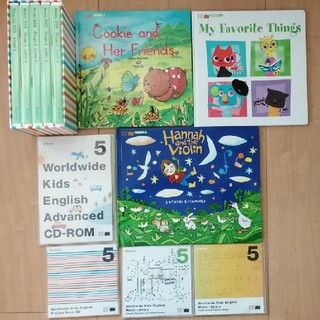 ワールドワイドキッズ ステージ5 DVD CD セット(知育玩具)