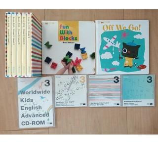 ワールドワイドキッズ ステージ3 DVD CD 絵本 セット(知育玩具)