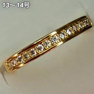 ★定価5980円★【SWAROVSKI】エタニティリング 指輪 スワロフスキー(リング(指輪))