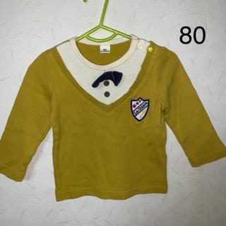 キムラタン(キムラタン)のキムラタン ラキエーベ 長袖シャツ 80(シャツ/カットソー)