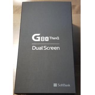 LG Electronics - LG G8X ThinQ オーロラブラック 新品未使用