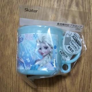 アナトユキノジョオウ(アナと雪の女王)のアナと雪の女王プラコップKE5A(グラス/カップ)