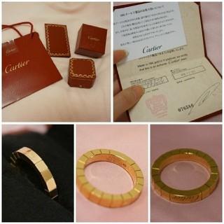 カルティエ(Cartier)のカルティエ ラニエール リング ピンクゴールド 指輪 (リング(指輪))