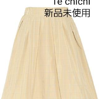 テチチ(Techichi)の【新品】Te chichi タフタチェック柄フレアスカート Sサイズ(ひざ丈スカート)
