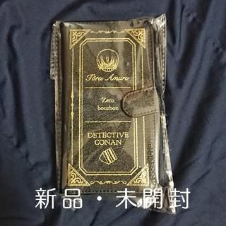小学館 - 受注生産品 名探偵コナン 手帳型 スマートフォンカバー 安室透モデル