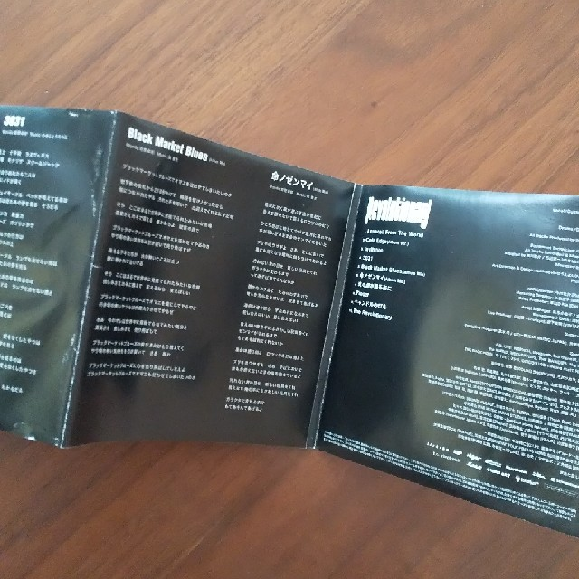 9mm Parabellum Bullet [Revolutionary]歌詞カ エンタメ/ホビーのCD(ポップス/ロック(邦楽))の商品写真