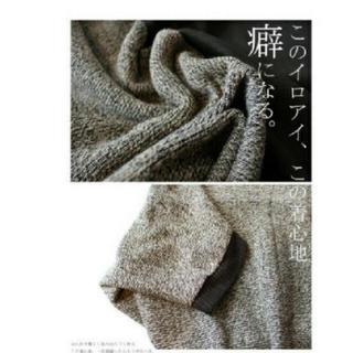 アンティカ(antiqua)の超お買い得antiquaのジャケットこの時期お買い頂けるチャンスです!(ジャケット/上着)