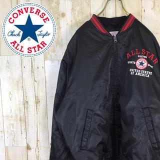 コンバース(CONVERSE)のCONVERSE コンバース スタジャン ブルゾン 刺繍ロゴ ブラック(ブルゾン)