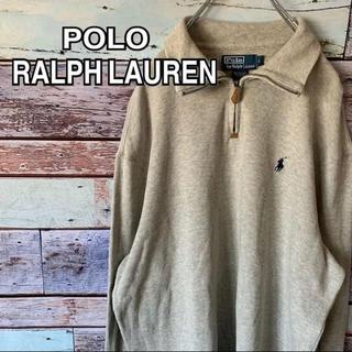 POLO RALPH LAUREN - ポロ ラルフローレン ハーフジップスウェット