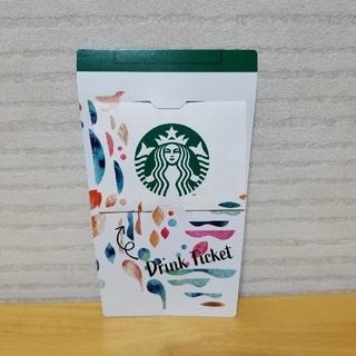 スターバックスコーヒー(Starbucks Coffee)のStarbucks2020福袋ドリンクチケットおまけつき(フード/ドリンク券)