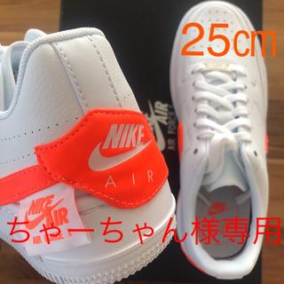 ナイキ(NIKE)のNIKE AIRFORCE 1 JESTER XX ホワイト オレンジ(スニーカー)