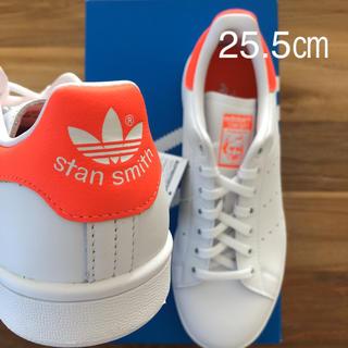 アディダス(adidas)の【レア】 希少カラー 25.5㎝ アディダス スタンスミス ホワイト オレンジ(スニーカー)