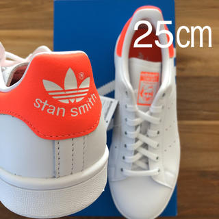 アディダス(adidas)の【レア】 希少カラー 25㎝ アディダス スタンスミス ホワイト オレンジ(スニーカー)