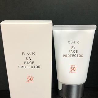アールエムケー(RMK)の【未使用】RMK UVフェイスプロテクター50 日焼け止め(日焼け止め/サンオイル)