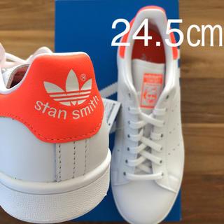 アディダス(adidas)の【レア】 希少カラー 24.5㎝ アディダス スタンスミス ホワイト オレンジ(スニーカー)
