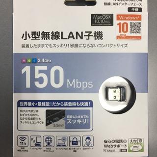 ELECOM - エレコムWi-Fi無線LAN 子機 WDC-150SU2MBK  150Mbps