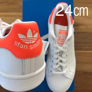 アディダス(adidas)の【レア】 希少カラー 24㎝ アディダス スタンスミス ホワイト オレンジ(スニーカー)