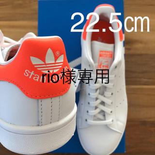 アディダス(adidas)の【最終お値下げ】 22.5㎝ アディダス スタンスミス ホワイト オレンジ(スニーカー)