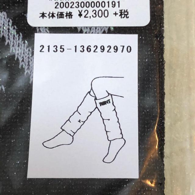 RONI(ロニィ)のA1111 RONI 訳あり新品 レッグウォーマー SIZE XL キッズ/ベビー/マタニティのこども用ファッション小物(レッグウォーマー)の商品写真