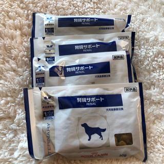 ロイヤルカナン(ROYAL CANIN)のロイヤルカナン犬腎臓サポート⑥^_^(犬)