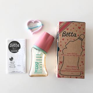 ベッタ(VETTA)の新品未使用♡Betta♡哺乳瓶♡80ml(哺乳ビン)