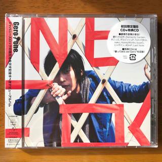 ユニバーサルエンターテインメント(UNIVERSAL ENTERTAINMENT)のone【初回限定盤B】(ポップス/ロック(邦楽))