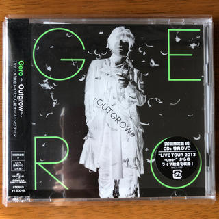 ユニバーサルエンターテインメント(UNIVERSAL ENTERTAINMENT)の~Outgrow~(初回限定盤B)(ポップス/ロック(邦楽))