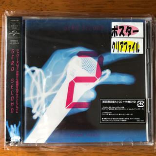 ユニバーサルエンターテインメント(UNIVERSAL ENTERTAINMENT)のSECOND(初回限定盤A)(ポップス/ロック(邦楽))