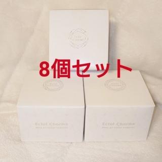 ファビウス(FABIUS)の【新品未開封】 エクラシャルム 8個×60g (オールインワン化粧品)